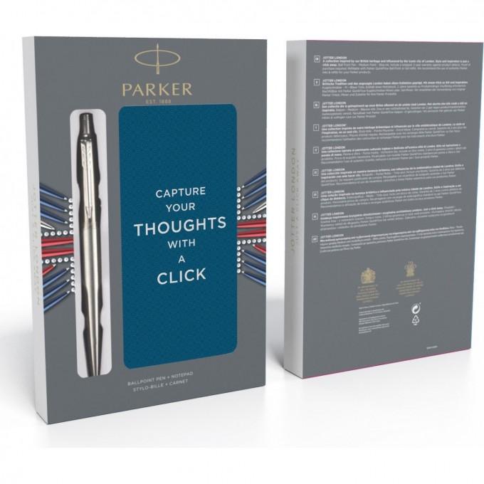 Набор PARKER: ручка PARKER JOTTER + блокнот 2061287